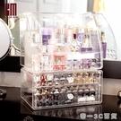 kaman透明化妝品收納盒防塵桌面護膚品...