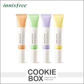 韓國 innisfree 小畫家水彩 智慧 修飾 膚色液 12ml 飾底 修容 飾底乳 妝前乳 潤色 *餅乾盒子*