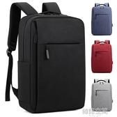 時尚商務雙肩包男高中初中大學生書包簡約小米電腦包女士旅行背包