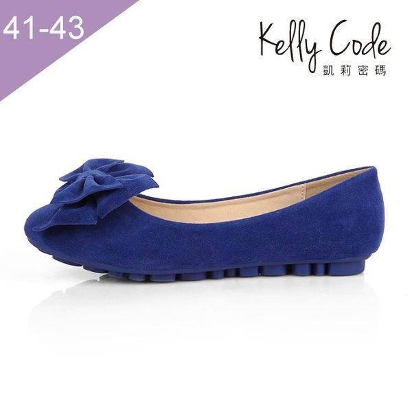 大尺碼女鞋-凱莉密碼-立體雙蝴蝶結磨砂質感圓頭平底鞋娃娃鞋豆豆鞋1cm(41-43)【YC132-3】藍色