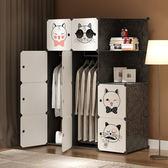 簡易衣柜布組裝塑料儲物收納柜子單人折疊衣櫥組合簡約現代經濟型推薦【狂歡萬聖節】