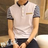 POLO衫 男士短袖T恤翻領POLO衫男裝修身上衣 服純棉夏季體恤半袖t 限時8折