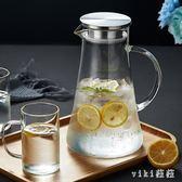 耐熱玻璃冷水壺大容量涼水壺耐高溫防爆扎壺家用晾涼白開水杯套裝 nm2860 【VIKI菈菈】