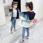 女童秋裝外套2020新款洋氣兒童春秋季時髦女孩大童裝網紅夾克上衣 蘿莉小腳丫