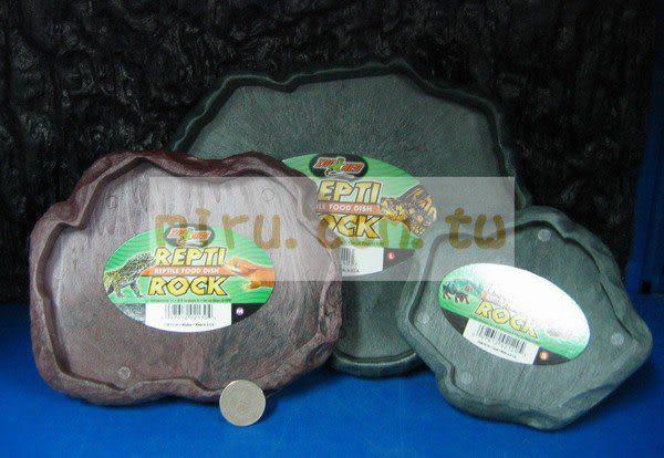 【西高地水族坊】ZOO MED(ZOOMED) 爬蟲專用、原始食盤(XL)