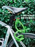 新品久星自行車鎖防盜鋼纜鎖通用圈鎖山地車鎖鋼絲鎖騎行裝備單車鎖