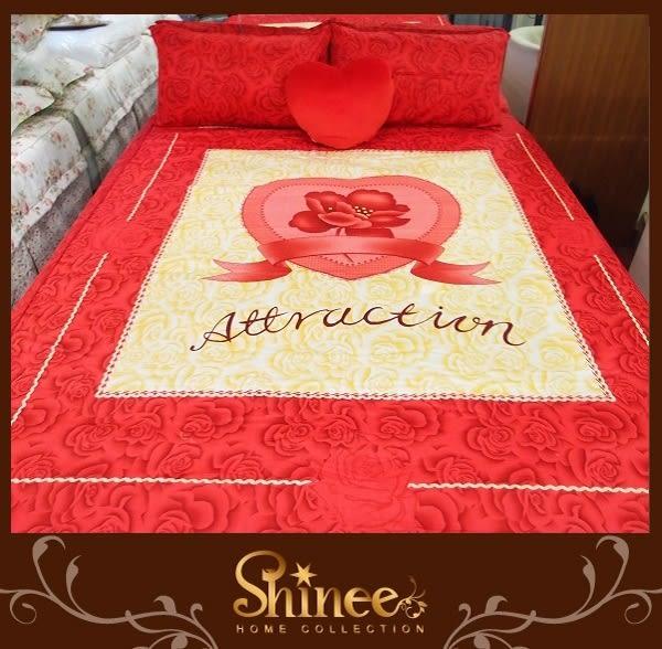 原價1980元↘SHINEE 台灣製 100%精梳棉(愛相隨)標準雙人床包三件組(床包x1+枕套x2)