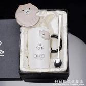 創意萌貓馬克杯帶蓋勺辦公室可愛陶瓷杯牛奶大容量卡通咖啡水杯子 科炫數位