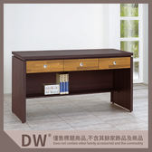 【多瓦娜】19058-625004 安寶耐磨胡桃5尺柚木抽辦公桌下座(A51-1)