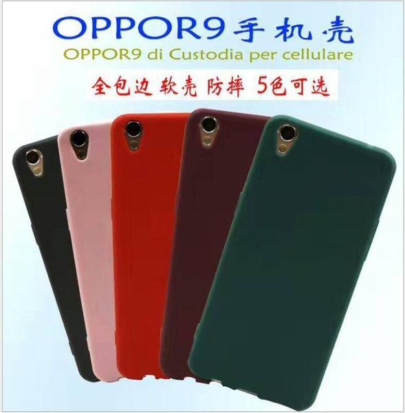 [24H 現貨快出] OPPO r9s r11 plus a57 a59 純色 手機殼 素材 tpu 磨砂 素材 保護套