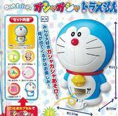日本哆啦A夢朽叮噹扭蛋機玩具236993通販屋