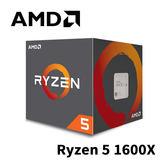 AMD Ryzen 5-1600X 3.6GHz AM4腳位 六核心處理器