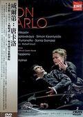 【正版全新DVD清倉  4.5折】【EMI】 威爾第:唐卡洛(費亞松,帕帕諾,柯芬園皇家歌劇院)(2DVD)