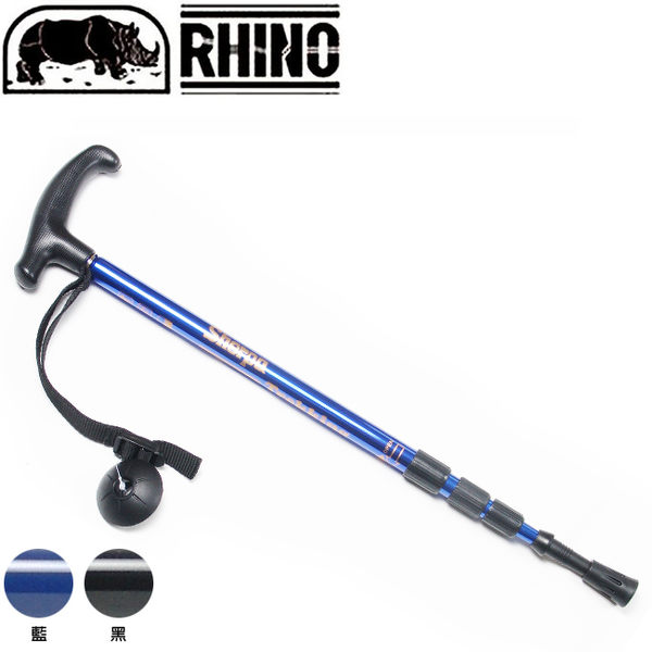 Rhino 犀牛牌 雪巴避震鋁合金登山杖 781 兩色可選 泡棉握把/健走杖手杖/行山杖/四節式拐杖