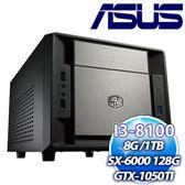 華碩Z370平台【星雨神神】Intel I3-8100 四核 電競機【刷卡含稅價】