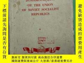 二手書博民逛書店CONSTITUTION(FUNDAMENTAL罕見LAW)OF THE UNION OF SOVIET SOCI