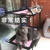 貓咪吊床吸盤式  雙層掛窩貓秋千曬太陽玻璃掛床貓窩爬架貓咪用品igo