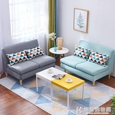 雙人沙發小戶型迷你小沙發休閒簡易女生房間小沙發可愛臥室宿舍小 NMS快意購物網