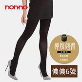 全彈性壓腹翹臀褲襪-6號【no7806】