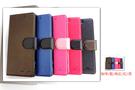 【三亞科技2館】三星 Galaxy Note4 N9100 N910U 雙色側掀站立 皮套 保護套 手機套 手機殼 保護殼Note 4