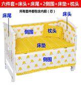嬰兒床床圍純棉嬰兒床上用品定做嬰幼兒床品防撞圍欄四六八件套igo     韓小姐
