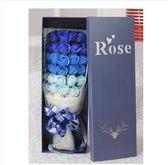 情人節33朵玫瑰香皂花束肥皂花禮盒送男女友生日禮物創意禮品閨蜜(33朵4色漸變藍)