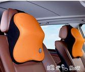 汽車頭枕記憶棉汽車靠枕車用車內用品座椅四季通用護頸枕 潔思米