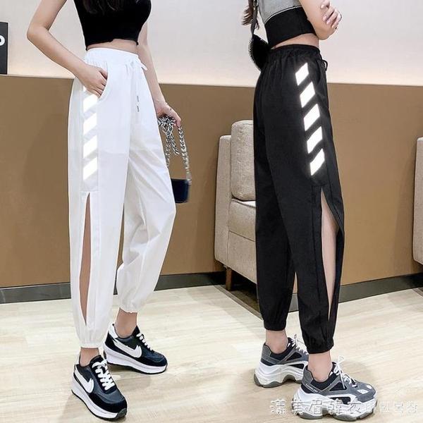 街舞褲子女夏季薄款束腳破洞反光條拼接運動休閒九分褲子哈倫褲潮 美眉新品