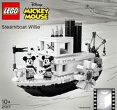 【LEGO樂高】IDEAS 迪士尼 米奇米妮 汽船威利號 #21317