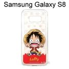 海賊王空壓氣墊軟殼[主角]魯夫 Samsung Galaxy S8 G950FD (5.8吋) 航海王【正版授權】