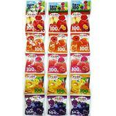 (日本) Kasugai 春日井 5連水果QQ糖 1組3條(115g*3條)【4901326040106】