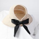 漁夫帽大帽檐防曬太陽帽女空頂帽遮陽帽草帽涼帽【愛物及屋】