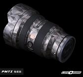 【震博】LIFE+GUARD鏡頭保護貼 保護Sony 1224GM鏡頭(遮光罩+鏡身)不含施工,此為DIY價格