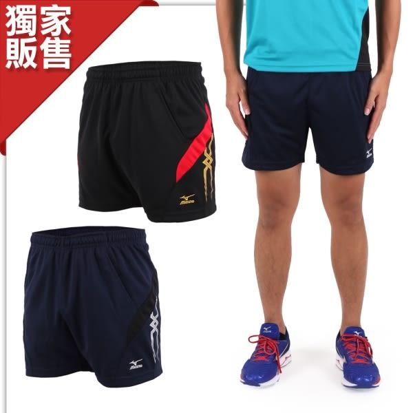 MIZUNO 特定-限量男針織排球短褲(免運 羽球 路跑 慢跑 桌球 美津濃≡排汗專家≡