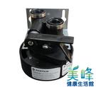EVERPURE原廠公司貨QL3濾頭蓋,止水閥濾頭適用各型號愛惠浦濾心防偽標籤2000元