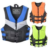 救生衣 拉鏈成人兒童專業游泳救生衣馬甲背心漂流浮潛水 浮力釣魚服 ZJ1215 【大尺碼女王】