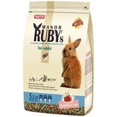 【寵物王國】PANTOP邦比-莊園寵物兔糧(草莓牛奶+綜合野菜)(高鈣營養配方)2.5kg
