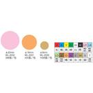 彩色圓點塑膠標籤2031R紅16mm...