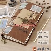 手帳本子復古隨身筆記本文具皮日記本活頁記事本【淘夢屋】
