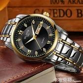 瑞士全自動機械表手錶男士防水夜光雙日歷大表盤男表超薄新款 卡布奇諾