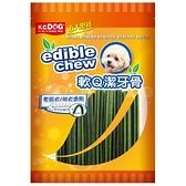 【寵物王國】K.C.DOG GQ06 軟Q潔牙骨/六角潔牙骨12cm 200g