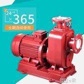 抽水機 BZ三相工業自吸泵380V管道泵臥式離心泵抽水泵農用大流量抽水機JD 智慧e家