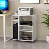 電腦主機架 打印機架子置物架辦公文件邊櫃台式電腦主機櫃落地可移動收納架