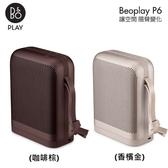 【限時下殺+限定新色+24期0利率】B&O PLAY 可攜帶式藍牙喇叭 Beoplay P6 棕/金 兩色