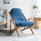 北歐簡約可拆洗式櫸木躺椅-藍色-生活工場