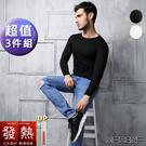 下殺6折【MORINO摩力諾】男 日本素材發熱衣 長袖T恤 圓領衫 (超值3件組)