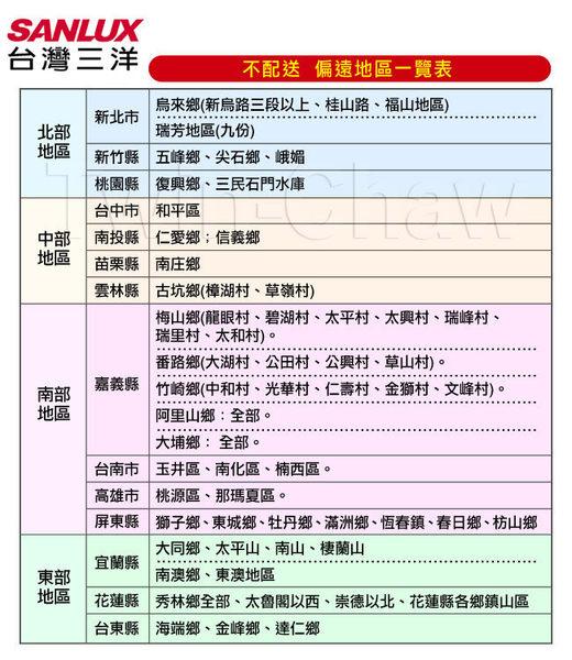 *元元家電館*SANLUX 台灣三洋551公升一級能效變頻四門電冰箱SR-B551DVF含配送+安裝