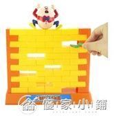 益智玩具 拯救蜜蜂拆墻砌墻游戲快樂小倒蛋 拯救企鵝親子桌游理想潮社