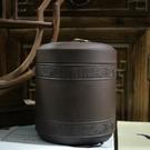收納茶葉罐-古韻紋飾銅扣防潮紫砂泡茶品茗花茶罐2款71d3【時尚巴黎】