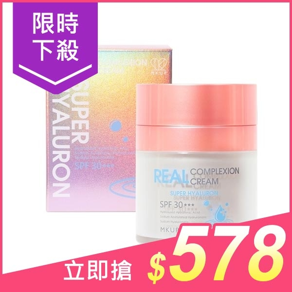 MKUP美咖 超級玻尿酸素顏霜(SPF30)30ml【小三美日】$680
